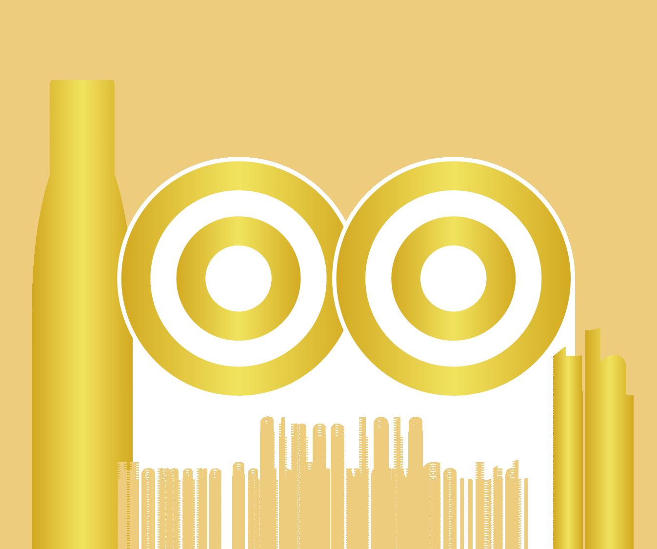 ほまれ酒造の100周年ロゴ